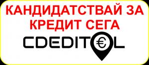 creditel_button